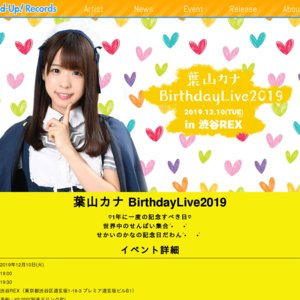 葉山カナ BirthdayLive2019