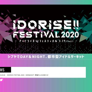 IDORISE!! FESTIVAL 2020[NIGHT]