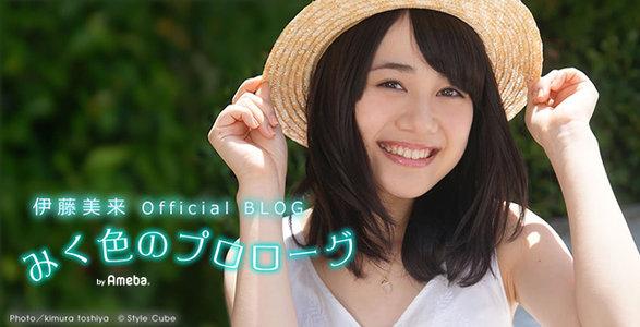 伊藤美来 Birthday Event 20192019 ~23歳、いいお姉さんになりたいんじゃ 特別公演~ 2nd