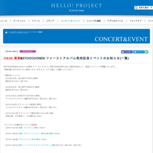 BEYOOOOONDS 1stアルバム発売記念 ミニライブ&握手会イベント(11/27 モリタウン)