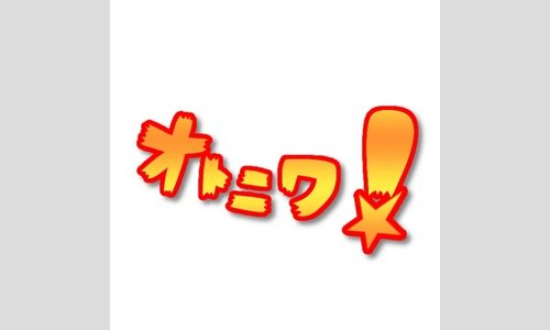 オトニワ ~HALLOWEEN PARTY SP・第2夜~