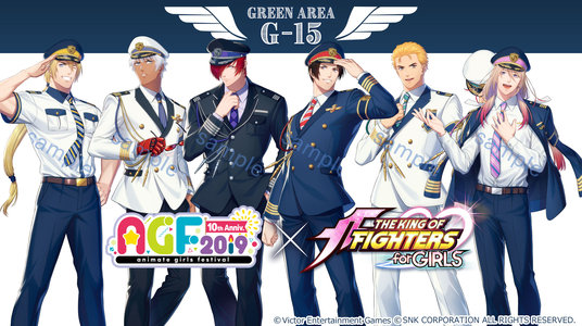 AGF2019 THE KING OF FIGHTERS for GIRLS ポストカードお渡し会 Aの部