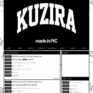 KUZIRA presents Pay The Piper Release Tour 静岡