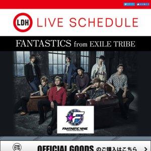 FANTASTICS SOUND DRAMA 2019 FANTASTIC NINE 愛知公演10/28