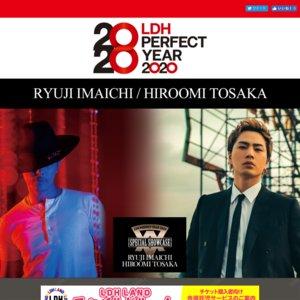 LDH PERFECT YEAR 2020 SPECIAL SHOWCASE RYUJI IMAICHI / HIROOMI TOSAKA 大阪公演2/20