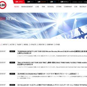 E-girls PERFECT LIVE 2011→2020 福岡公演3/14