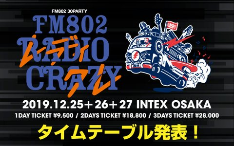 FM802 30PARTY FM802 ROCK FESTIVAL RADIO CRAZY 2019 12.27[FRI]