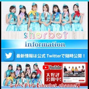 IDOLPIT&sherbet「佐藤望美」生誕祭