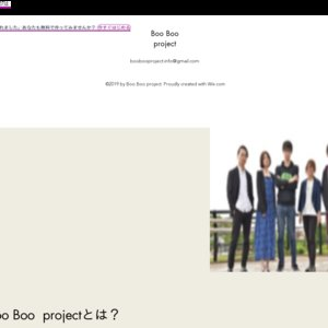 Boo Boo project 第一回本公演「9days actress」11/29夜
