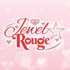 Jewel☆Rouge主催2マンライブ【赤色至上主義】11/16