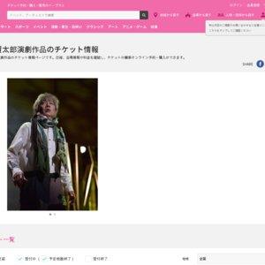 小林賢太郎演劇作品『うるう』(再演) 東京公演12/28