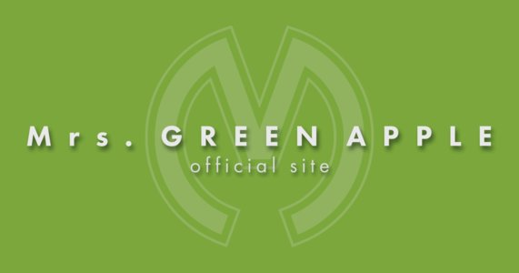 Mrs. GREEN APPLE ARENA TOUR / エデンの園 @大阪