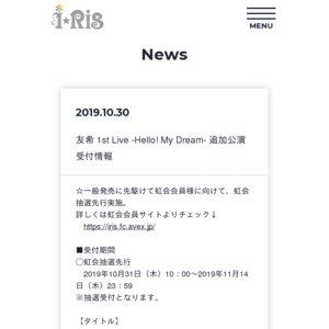 【中止】友希 1st Live -Hello! My Dream- 追加公演
