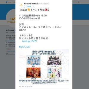 IDO-LIVE!!mode.57
