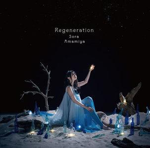 雨宮天『Regeneration』リリースイベント とらのあな秋葉原店C