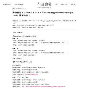 Maaya Happy Birthday Party!! 2019 第2部