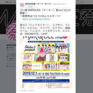 MARQUEE祭mini Vol.31