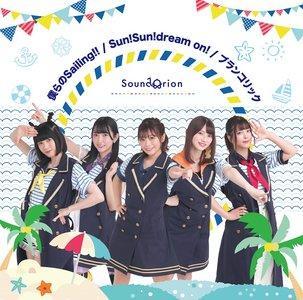 サンドリオン1stシングル「僕らのSailing!!/Sun!Sun!dream on!/ブランコリック」発売記念サイン会 ゲーマーズ池袋店