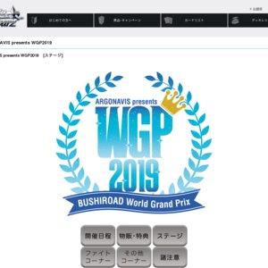ARGONAVIS presents WGP2019 仙台会場 クロージングステージ