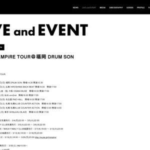 NEW  EMPiRE TOUR@福岡