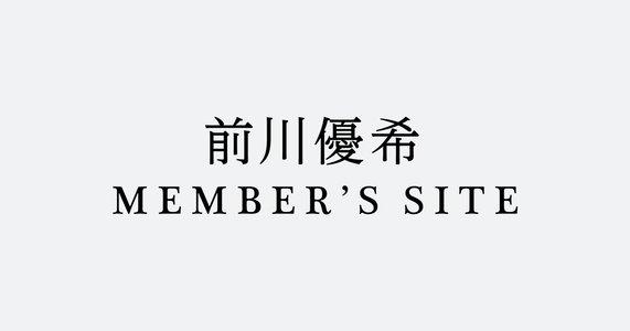 前川優希22th Birthday Event〜昼公演〜