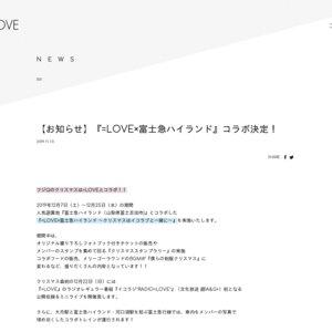 RADIO=LOVE(イコラジ) 公開録音
