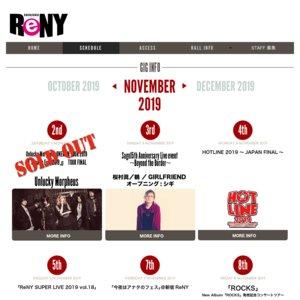 ReNY SUPER LIVE 2019 vol.19 ~11月だけど総決算!年内最後?!のReNY SUPER LIVE編~