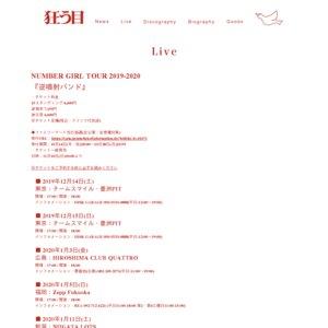 NUMBER GIRL TOUR 2019-2020 『逆噴射バンド』広島