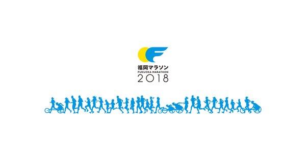 福岡マラソン2019 EXPO ステージイベント [大会サポーター] LinQライブ
