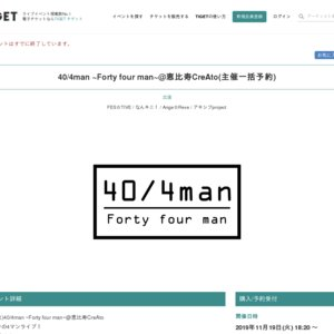 40/4man ~Forty four man~ 2019.11.19
