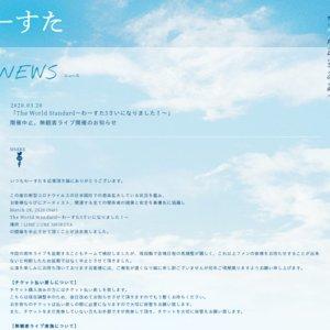 【翌日特典会】わーすた5th Anniversary LIVE(仮)