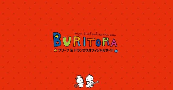 「伊藤と細根のラブストーリー」 ~DVD発売記念プレミアムLIVE!~ 昼の部