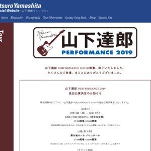 熊本 城 ホール 座席 表