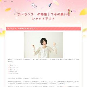 marble presents 空中迷路Vol.3 marble 3rdシングル発売記念ライブ