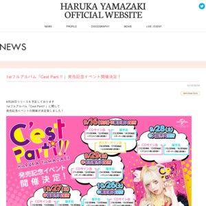 【振替】山崎はるか1stフルアルバム「C'est Parti !!」発売記念イベント 東京 12/1 1回目