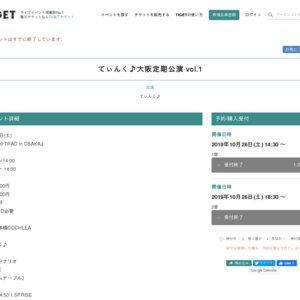 IDOL☆TRAD in OSAKA (2019/10/26)