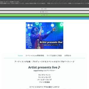 サンキュー2019 Live忘年会 ~海が見たいの~