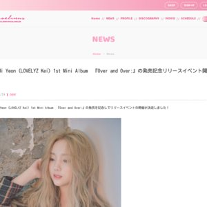 Kim Ji Yeon (LOVELYZ Kei) 1st Mini Album 『Over and Over:』の発売記念リリースイベント ららぽーと立飛②