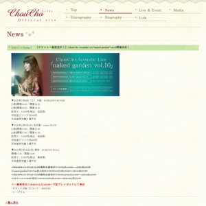 "ChouCho Acoustic Live""naked garden""vol.10 大阪1部"