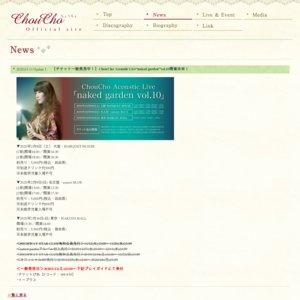 "ChouCho Acoustic Live""naked garden""vol.10 大阪2部"