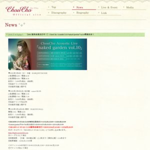 """ChouCho Acoustic Live""""naked garden""""vol.10 名古屋2部"""