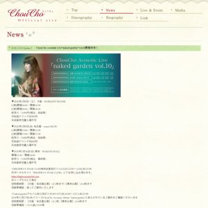 "ChouCho Acoustic Live""naked garden""vol.10 東京"
