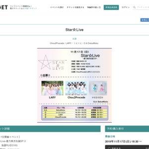 Star☆Live-星乃美月生誕SP