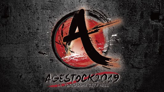 AGESTOCK2019 in TOKYO DOME CITY HALL 2日目