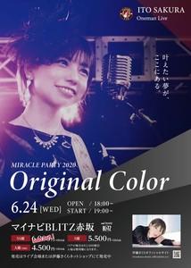 【延期】伊藤さくらワンマンライブ Miracle Party 2020 ~Original Color~