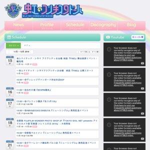 虹のコンキスタドール『ニューシングル』発売記念イベント 2019/11/23