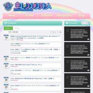虹のコンキスタドール『ニューシングル』発売記念イベント 2019/11/21