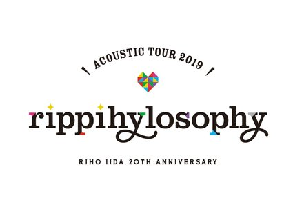 Riho Iida Acoustic Tour 2019 -rippihylosophy- 追加公演