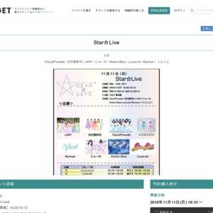 Star☆Live(2019/11/11)