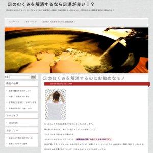 GUMDAM 00×CODE GEASS GO! GO! 5! FES '08 in 武道館(一日目)